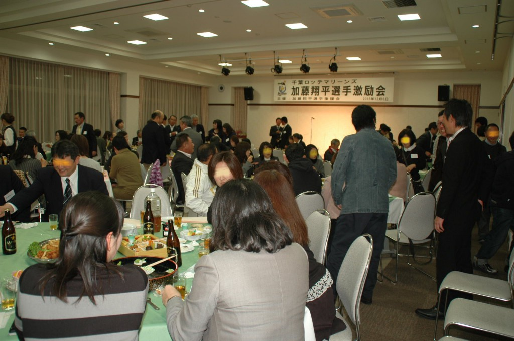 会場一杯に後援会会員、ファンの皆様に出席いただきました